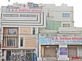kj-memorial-hospital-best-multispeciality-hospital-in-jabalpur-best-maternity-hospital-in-jabalpur-best-gynecologist-obestetrics-in-jabalpur-small-0