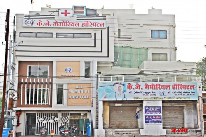 kj-memorial-hospital-best-multispeciality-hospital-in-jabalpur-best-maternity-hospital-in-jabalpur-best-gynecologist-obestetrics-in-jabalpur-big-0