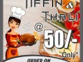 best-tiffin-service-in-jabalpur-best-electronic-store-in-jabalpur-matrix-club-in-jabalpur-small-1
