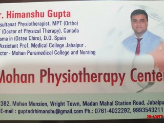 Mohan Physiotherapy Center| Best physiotherapy center in Jabalpur | OSTEOPATHY, CHIROPRACTIC, SLIMMING AND REHABILITATION CENTRE IN JABALPUR