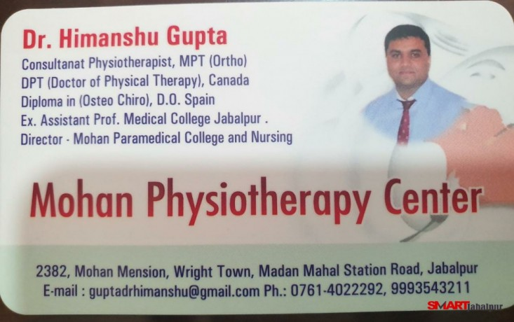 mohan-physiotherapy-center-best-physiotherapy-center-in-jabalpur-osteopathy-chiropractic-slimming-and-rehabilitation-centre-in-jabalpur-big-0