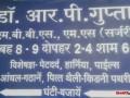 specialist-in-piles-hernia-kidney-stones-gall-bladder-stone-in-jabalpur-dr-r-p-gupta-consultant-surgeon-jabalpur-small-4