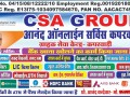 cashless-india-skill-training-government-project-services-in-jabalpur-madhya-pradesh-smart-city-village-projects-in-jabalpur-csa-group-in-jabalpur-small-2