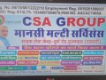 cashless-india-skill-training-government-project-services-in-jabalpur-madhya-pradesh-smart-city-village-projects-in-jabalpur-csa-group-in-jabalpur-small-3