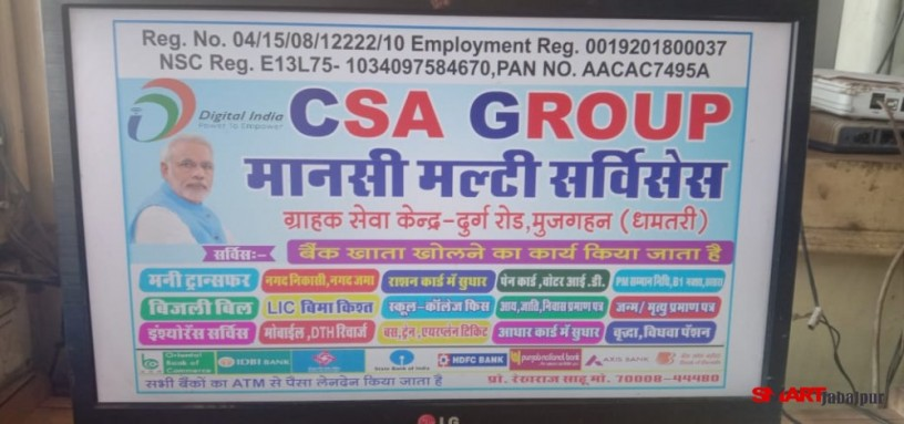 cashless-india-skill-training-government-project-services-in-jabalpur-madhya-pradesh-smart-city-village-projects-in-jabalpur-csa-group-in-jabalpur-big-3