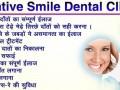dr-ruchi-arora-best-dentist-in-napier-town-jabalpur-best-dental-clinic-in-napier-town-jabalpur-best-dental-surgeon-in-jabalpur-small-3