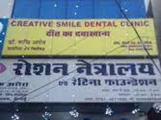 Dr Ruchi Arora | Best dentist in napier town jabalpur | best dental clinic in napier town jabalpur | best dental surgeon in jabalpur
