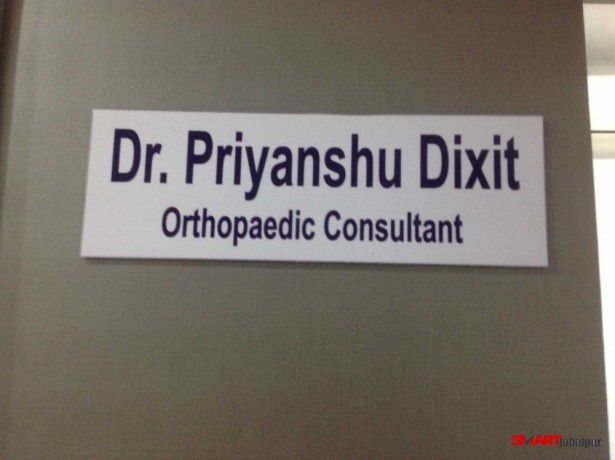 dr-priyanshu-dixit-best-shoulder-and-knee-arthroscopy-surgeon-in-jabalpur-bone-and-joints-related-problems-in-napier-town-jabalpur-big-6