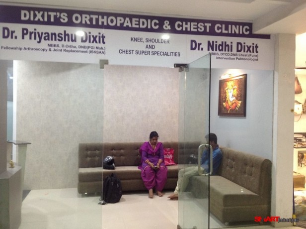 dr-priyanshu-dixit-best-shoulder-and-knee-arthroscopy-surgeon-in-jabalpur-bone-and-joints-related-problems-in-napier-town-jabalpur-big-4