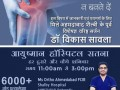 dr-vikas-sawla-in-jabalpur-ortho-joint-clinic-jabalpur-orthopedic-surgeon-in-jabalpur-knee-hip-replacement-katni-ligaments-surgery-in-jabalpur-small-1