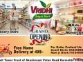 vriddhi-super-mart-super-mart-in-karmeta-jabalpur-grocery-store-in-karmeta-kids-and-women-wear-dixit-tower-patan-road-in-jabalpur-small-1