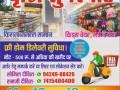 vriddhi-super-mart-super-mart-in-karmeta-jabalpur-grocery-store-in-karmeta-kids-and-women-wear-dixit-tower-patan-road-in-jabalpur-small-3