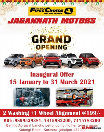 jagannath-motors-jabalpur-mahindra-first-choice-multi-brand-car-workshop-in-near-karmeta-iti-katangi-road-jabalpur-big-0