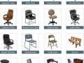 durable-dreamz-furnitures-best-lifestyle-furniture-store-in-jabalpur-furniture-dealer-manufacturer-in-jabalpur-sofa-table-bed-chair-in-jabalpur-small-4