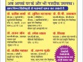 ayushman-multispeciality-clinic-and-pharmacy-bhopal-best-neurologist-in-indrapuri-best-child-specialist-in-indrapuri-bhopal-small-4