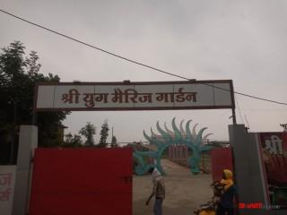 Shri Yug Marriage Garden Rewa | best marriage garden in rewa | best banquet hall in rewa | best lawn in rewa
