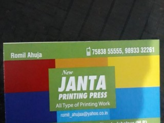 Janta Printing Press Jabalpur | Best Printing Press in Jabalpur | Offset Printing Press in Jabalpur | Multi color Offset Printers in Jabalpur