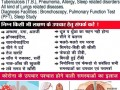 dr-nidhi-dixit-jabalpur-asthma-treatement-in-jabalpur-doctor-for-tb-in-jabalpur-best-doctor-for-chest-in-jabalpur-small-2