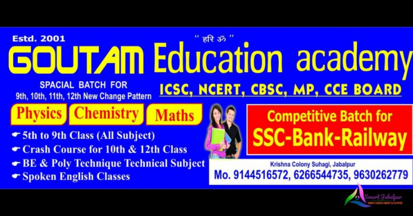 goutam-education-academy-adhartal-suhagi-jabalpur-best-coaching-classes-in-suhagi-jabalpur-big-0