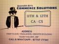best-commerce-class-in-jabalpur-saurabh-sir-commerce-classes-in-jabalpur-best-maths-commerce-classes-in-jabalpur-commerce-solution-small-3