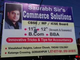 Best Commerce Class in Jabalpur | Saurabh Sir Commerce Classes In jabalpur | Best maths commerce classes in jabalpur | Commerce solution