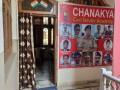 best-mppsc-classes-in-jabalpur-chanakya-civil-service-academy-in-jabalpur-small-5