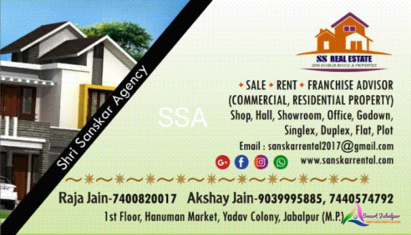 best-rental-service-in-jabalpur-sanskar-rental-agency-best-10-property-rental-service-in-jabalpur-raja-jain-akshay-jain-big-1